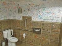 Erotic Heritage Museum - toilet